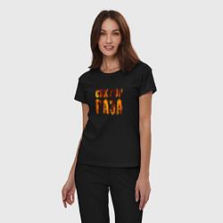 Пижама хлопковая женская Сектор Газа: Пламя СССР цвета черный — фото 2