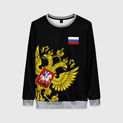 Женский свитшот Флаг и Герб России
