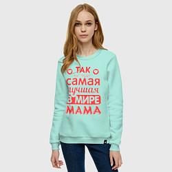 Свитшот хлопковый женский Так выглядит лучшая мама цвета мятный — фото 2