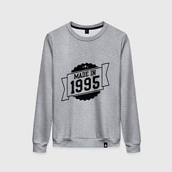 Женский свитшот Made in 1995