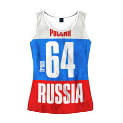 Майка-безрукавка женская Russia: from 64 цвета 3D-белый — фото 1