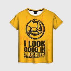 Футболка женская I look good in muscles цвета 3D — фото 1