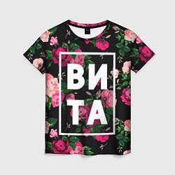 Женская футболка Вита