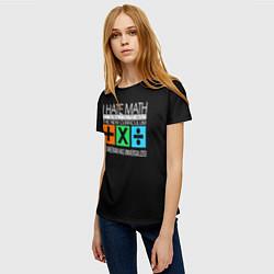 Футболка женская Ed Sheeran: I hate math цвета 3D-принт — фото 2