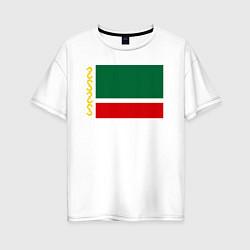 Футболка оверсайз женская Чечня: флаг цвета белый — фото 1