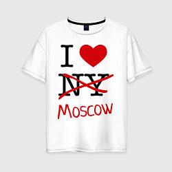 Футболка оверсайз женская I love Moscow цвета белый — фото 1