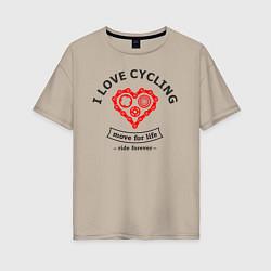 Футболка оверсайз женская I Love Cycling цвета миндальный — фото 1