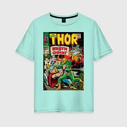 Футболка оверсайз женская Thor vs Loki цвета мятный — фото 1