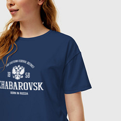 Футболка оверсайз женская Хабаровск Born in Russia цвета тёмно-синий — фото 2