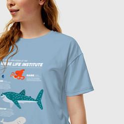 Футболка оверсайз женская Marine Life цвета мягкое небо — фото 2