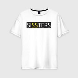 Женская футболка оверсайз СИстрёнки