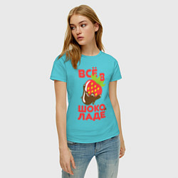 Футболка хлопковая женская Все в шоколаде цвета бирюзовый — фото 2