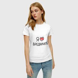 Футболка хлопковая женская Я люблю вредничать цвета белый — фото 2